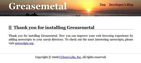 200809101815 Greasemetal: Greasemonkey versjon utviklet for Google Chrome