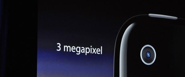 3mp1 Bilder og info: Ny iPhone, WWDC 2009