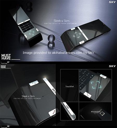 ccellp7 Sjokkerende Mobiltelefon Design!