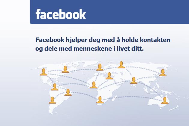 Facebook er nå en viktig internett-destinasjon for 250 millioner mennesker. Nettsamfunnet ble opprettet tilbake i 2004, men de siste to årene har vært eventyrlige med henhold til brukermassen. (Foto: Faksimile, Facebook.com)