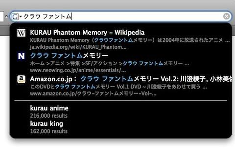 jp glims1 Glim: Vi viser deg en Safari plugin du bare må ha