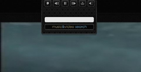 musikk Navigaya Beta: Så grafisk som det er mulig å få en portal